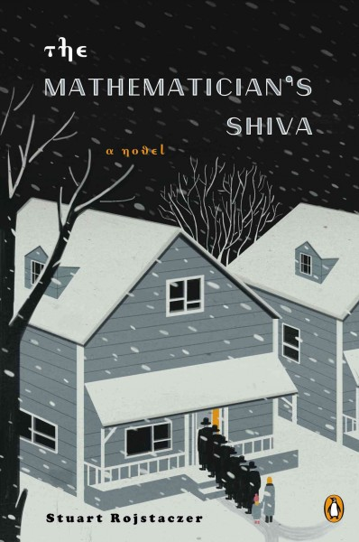 cover image The Mathematician's Shiva
