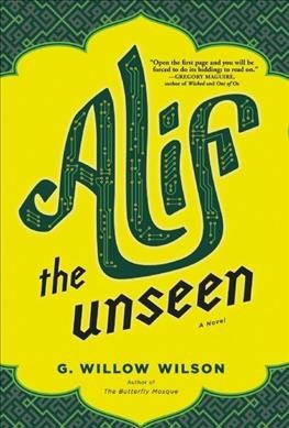 cover-image-alif-the-unseen