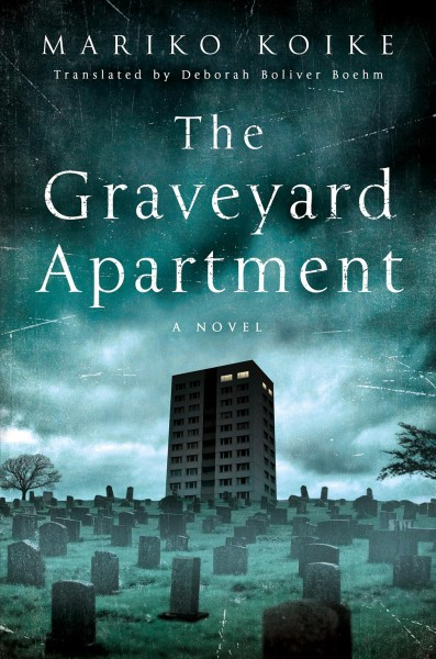book-cover-graveyard-apartment