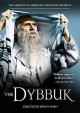 The Dybbuk